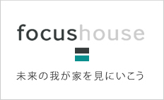 focushouse